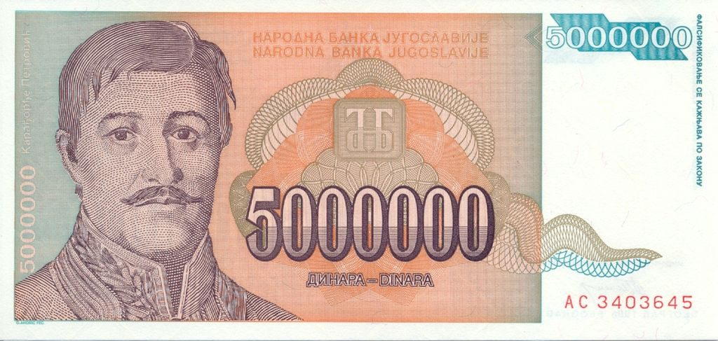 yugoslavia currency