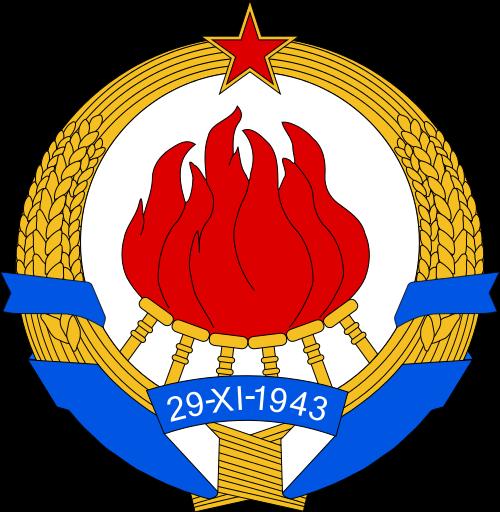 Yugoslavia crest